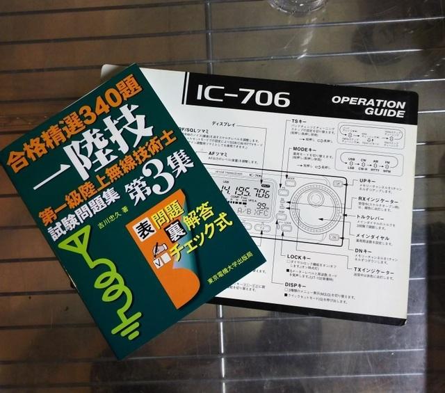 DSC_0770.JPG
