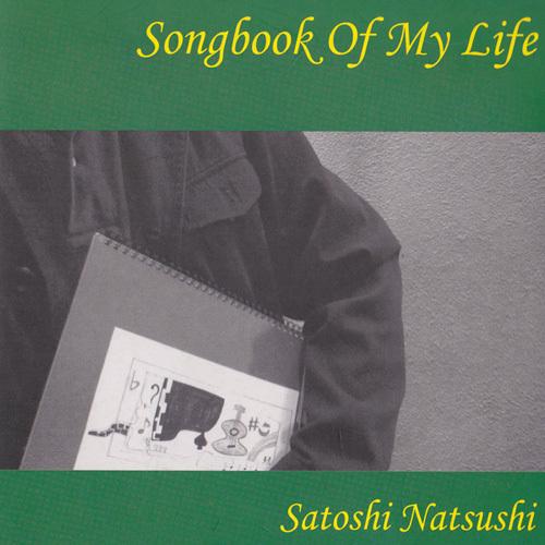 Songbook-500.jpg